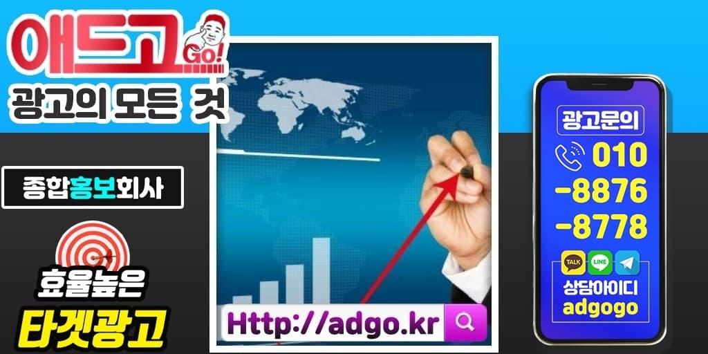 광명시광고회사바이럴마케팅